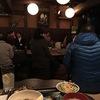京都 「拾得」
