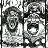 【ワンピース】四皇最弱は白ひげ海賊団?四皇の強さと懸賞金を考察!