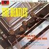 もしもビートルズのアルバムが『プリーズ・プリーズ・ミー  +5』みたいな形でCD再発されていたら?
