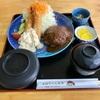🚩外食日記(311)    宮崎ランチ  🆕 「よねちゃん食堂」より、【エビフライ・ハンバーグ】‼️
