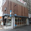 新宿三丁目「beanus clove」〜CAFE AALIYA系列の穴場カフェ〜