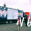 はじめてひとりで遠征にいってきました! #V6 #TheONES