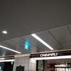 心斎橋の 「ポケモンセンター」 に行ってきました!!