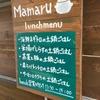 土鍋ごはんが食べられるmama-ruに行ってきた♪