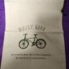 自転車の袋(2)【つれづれ】20180513