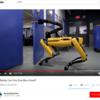 教材に使えるかも?:ボストン・ダイナミクスのドアノブを開けるロボット動画