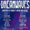 第1回、名古屋のシューゲイザーイベント、DREAMWAVES(初日)