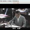 「秋田から喫煙者を無くす」宣言をした佐竹知事と県庁の敷地内禁煙に抵抗する議員