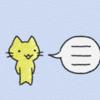 基本動詞のイメージ「言葉で言う say」