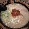 ついに登場した一蘭カップ麺!いざ実食