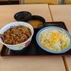 ミシュニャンガイド 和食⑬ 牛丼 松屋ってこんなに安いんだ!