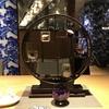 ホテルってやっぱり人なんだなぁと思った「西太后&楊貴妃点心とマリー・アントワネットスイーツの饗宴」@ヒルトン東京(1)