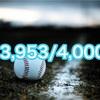 【高校野球】甲子園出場校に負けない奈良県公立校伝説。甲子園へ届かなかった3953/4000校の熱いドラマ。