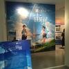 終了間際の『君の名は。』の企画展『宙展』を見るため宇宙ミュージアム『TENQ』に行ってきた。
