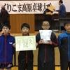 【 試合結果 】第29回くりこま高原卓球大会