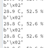 温湿度センサー HTU21D / ユーザーレジスタを読み出してみる / micro:bit / MicroPython