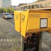 郵便局を訪ねて@ドイツ(ベルリン)