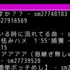 ニコニコ動画のラーメンタイマー動画を開くスクリプト (jq 便利)