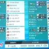 【剣盾s9シングル】機先を制する者は試合を制す【最終105位/最終R2067】