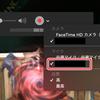iPhoneの画面をMacのQuickTimeで動画キャプチャするときに音が出ない場合