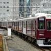 阪急、今日は何系?①384…20210203