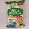 1袋 糖質15g リセットボディ 雑穀せんべい のり塩味 88g(22g×4袋)