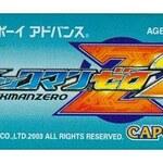 ロックマンゼロ2      ゲームとして大幅に遊びやすくなって帰って来た 痺れる名作ゲーム