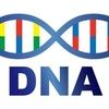 ゲノムとは?「がんゲノム医療」全国展開へ!