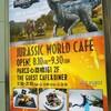ジュラシックcafe~文フリ大阪~葉ね文庫~しらたま~カフェ