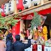 今宮戎神社の十日戎2017。えべっさんの福笹や熊手で商売繁盛。