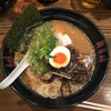 麺くい亭豚の雫(豊川市)豚の雫 豚骨醤油 700円