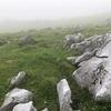 霧のカルスト