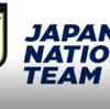 サッカーA代表 対 U24代表 6月3日19:30キックオフ!!