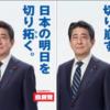 2020/05/20〜イカれてる イッちゃってる 異ノーマル〜