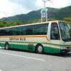城崎・豊岡〜大阪「かに王国号」(全但バス)