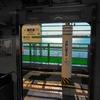 2020年秋 海芝浦駅(1)