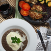ハーブたっぷりのラムハンバーグ&しいたけとひじきの真っ黒スープ