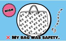 「バッグは無事です」って英語で言うときは safety だっけ?【上級編】