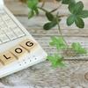 先週(2019年6月第1週)のブログ更新