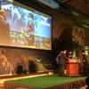 Salesforce World Tour Tokyo2017に、弊社の倉谷が登壇しました!