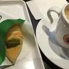 サンマルクカフェで季節限定の抹茶チョコクロを食べた!@熊谷