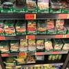 デュッセルドルフのスーパーでお土産を買う