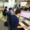 サイボウズサマーインターン2018 報告その4 〜品質保証・セキュリティコース