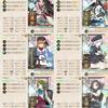6-3 水母1軽巡1(キラあり)