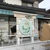 松茂の隠れ家*ユイットカフェ