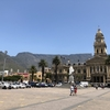 【南アフリカ】ケープタウン旅行記② 1日目 街ブラ・カフェ・レストラン・両替