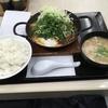 """【かつや】""""鶏つくね味噌カツ鍋定食(期間限定)""""を食べてきた!"""