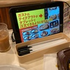 我が家の外食ランキングTOP3 「ガスト」 急に食べたくなっていった「長崎ちゃんぽんリンガーハット」「びっくりドンキー」「丸亀製麺」