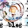 雑記ブログはどこまで雑記にすべきか問題を考えてみた