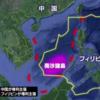 2016年中国は南シナ海で戦争をおこすつもりなのか?